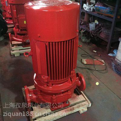 消防泵XBD5/15-80L喷淋泵价格消火栓泵