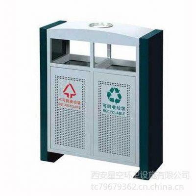 西安垃圾桶厂家_西安垃圾桶销售_陕西垃圾箱参考_学校垃圾桶