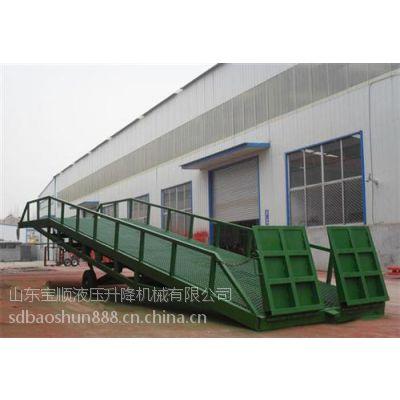 移动式登车桥价格|广东移动式登车桥|价格优惠