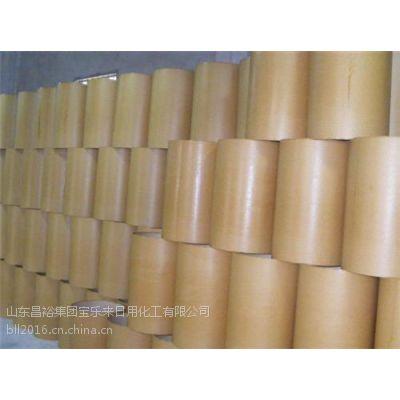 纸芯|宝乐来日化|纸芯生产厂家