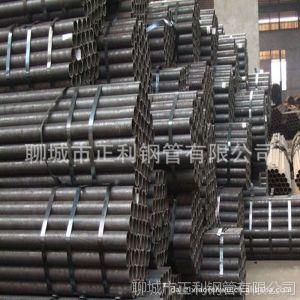 供应流体用无缝钢管 碳钢无缝钢管