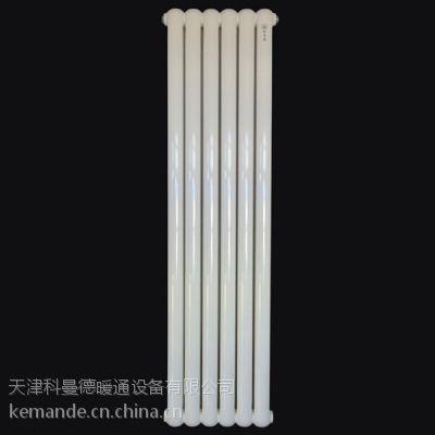 科曼德散热器家用厂家直销 集中供暖