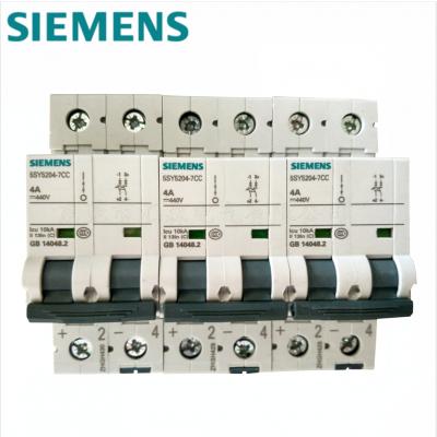 SIEMENS 西门子 3NA7144 快速熔断器 3NA7140