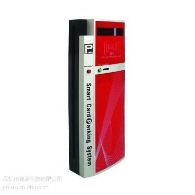 供应信阳天门停车场设备票箱自动出卡吐卡锦洛科技