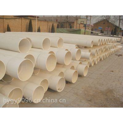 农田灌溉管pvc管专业厂家 6公斤管道制造