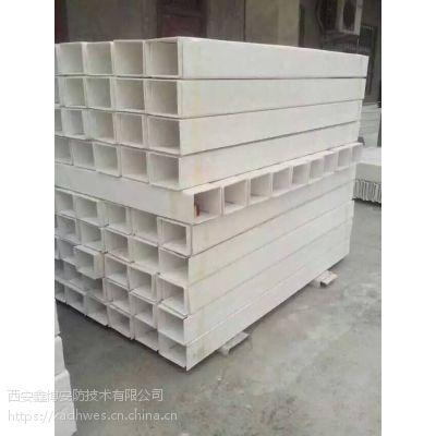 西安鑫博牌电缆防火槽盒 防火板