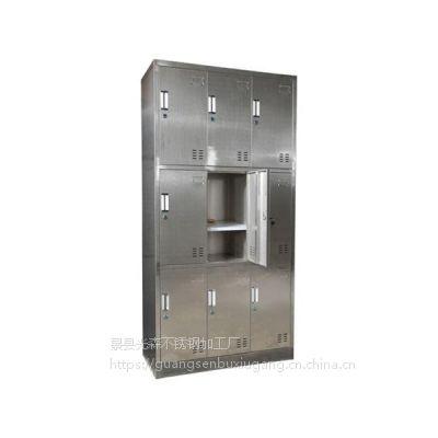 厂家直销光森卧室用GS*006不锈钢更衣柜衣柜防潮简约现代
