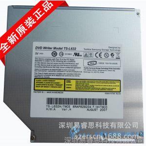 供应华硕A8Se X80笔记本内置IDE并口通用DVDRW刻录机ts-l632h光驱