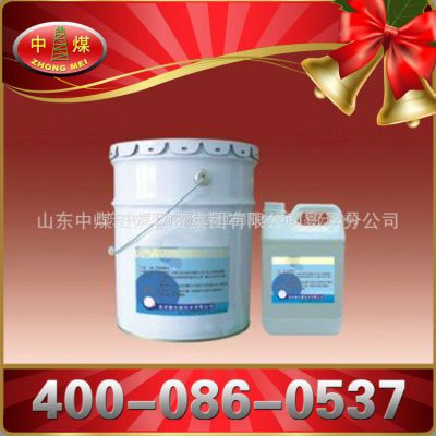 供应化工产品强力除胶除油剂