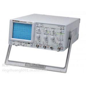 供应GOS-6103 100MHz频宽双通道模拟示波器