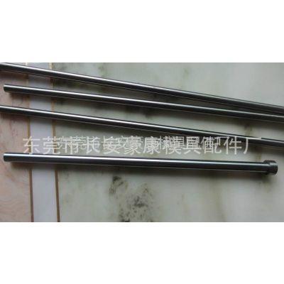 供应专业生产粉末冶金冲压模SKH51顶针/SKH51顶杆/SKH51冲针