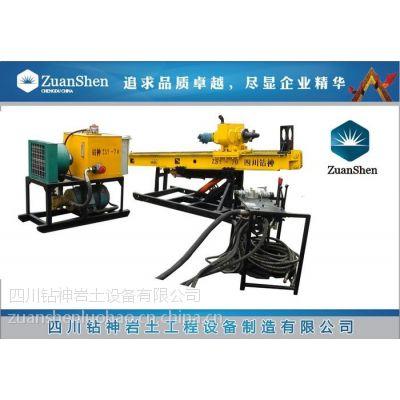 供应基坑支护钻机基坑抗浮钻机锚索钻机锚固钻机厂家