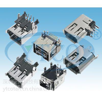 供应优质欧美品质IEEE1394插座