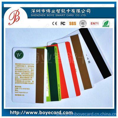 北京磁条卡厂家/深圳磁条卡制作/磁条卡供应商/低抗磁条卡工厂