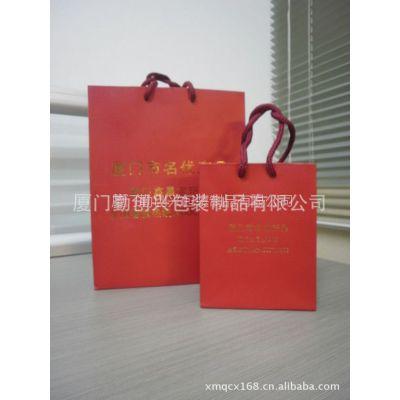 供应【厦门手提袋】印刷定做纸袋、商务广告袋、企业宣传袋 设计