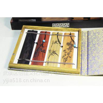 供应梅兰竹菊红木书签 木质书签 古典/中国风 个性定制