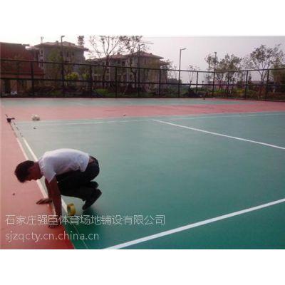 供应丙烯酸网球场画线|丙烯酸篮球场维修|强臣体育丙烯酸球场