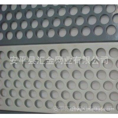 供应 不锈钢冲孔网  铝材质也可生产 数控排版冲孔加工