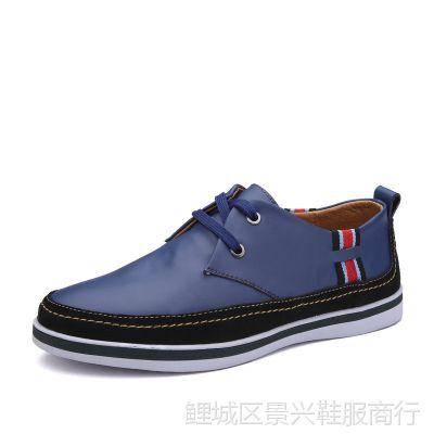 2015春季新款男士真皮男鞋低帮休闲鞋韩版潮鞋英伦系带男 皮鞋