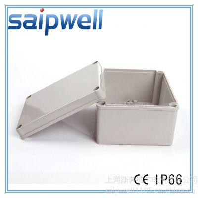 供应赛普供应塑料防水盒 140*170*95 电缆分线箱 ABS防水盒 阻燃料防水盒 电缆接线盒