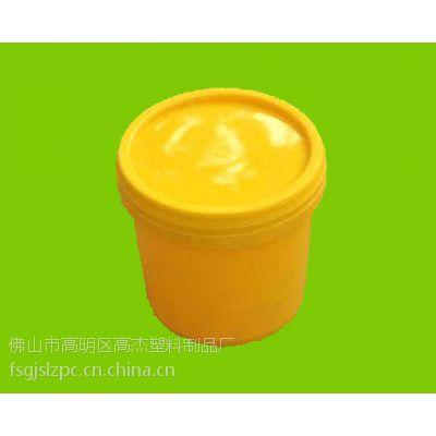 快速供应1L/1KG塑料盒、塑料桶(D0103)