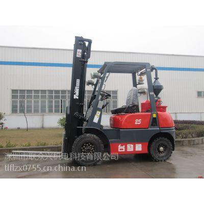 广州叉车3吨柴油叉车