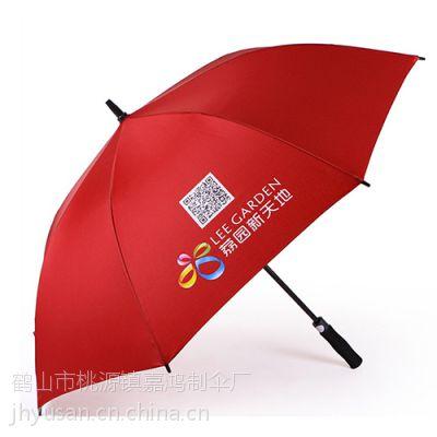 深圳雨伞厂家定做深圳广告雨伞
