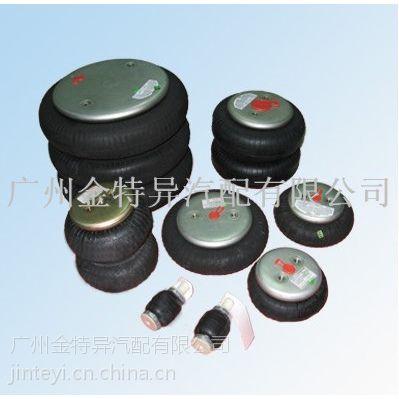 大型干燥机机械设备机器空气悬架橡胶空气弹簧减震气囊减震器气囊垫