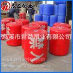 热销水库安全警专用空心浮球,上海水上标示500*680mm浮筒