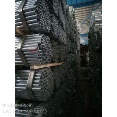 厂家直销消防镀锌管,珠江镀锌消防管,规格齐全,价格优惠