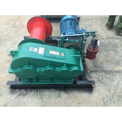 广西省玉林3T电控卷扬机厂家
