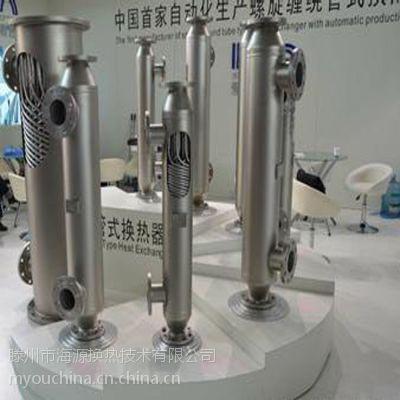 专业销售各种换热器,板式换热器,换热机组,冷凝器,冷却器