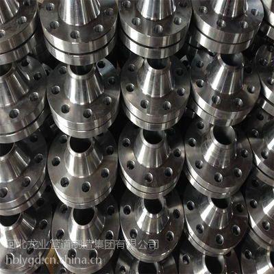 龙业制造DN200 PNa2.0 GD2000碳钢电标对焊法兰