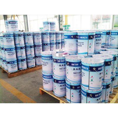 供应生产销售金陵海能牌环氧双组份带锈防腐涂料底漆