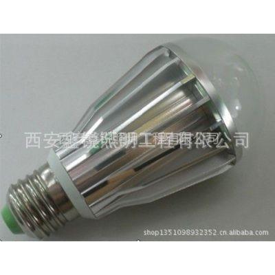 供应球泡灯 节能灯泡 西安球泡灯厂 LED灯厂家
