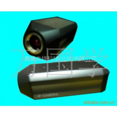 供应摄像机、监控摄像机、网络摄像头
