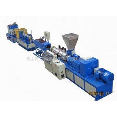 佛山南海远锦塑机YJ35-65PVC塑料管挤出生产线