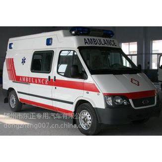 国V程力专用救护车配置参数价格图片 5370*1928*1998