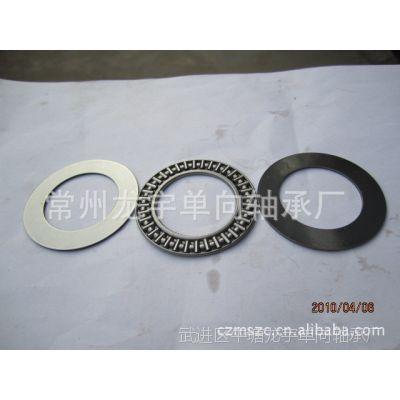 【诚信厂家】常州双垫片平面轴承   玻璃转盘轴承AXK130170