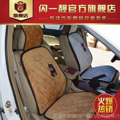 汽车腰靠座垫一体保健按摩座垫靠垫人体弧形腰部支持