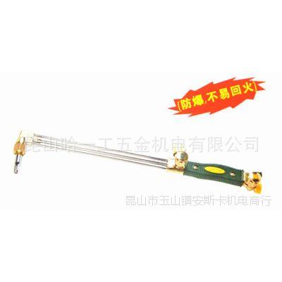 得力工具DL-G-30G 割枪 30型 100型 300型 等压内混式割炬