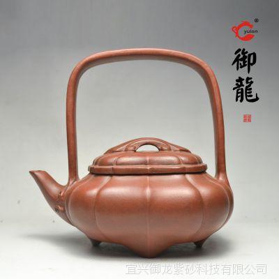 宜兴紫砂壶正品 工艺师手工紫泥 筋囊提梁紫砂茶壶茶具