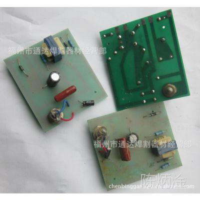 供应上海建设气割机配件-线路板组件