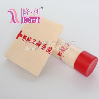 厂家直销 纯棉广告促销礼品毛巾 定制商标定做logo