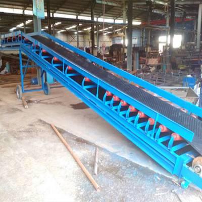 装车输送机-,混凝土皮带输送机批发