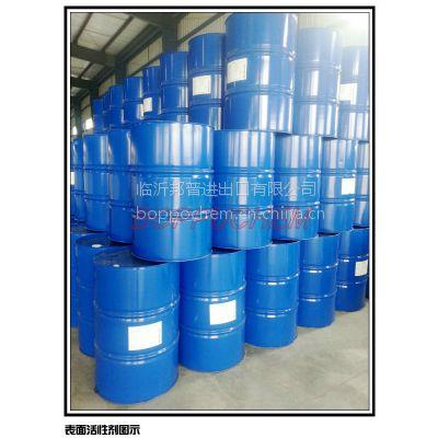 AEO-9 脂肪醇聚氧乙烯9醚 乳化剂 去污剂 巴斯夫