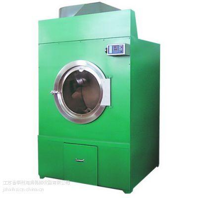 供应内蒙古海狮服饰等装物提倡GZZ70蒸汽烘干机