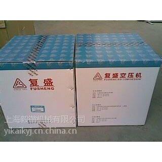 供应用于复盛空压机SA系列保养耗材的空滤芯-正品供应