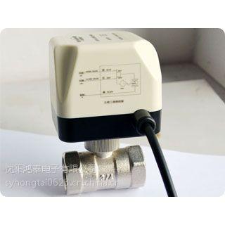 供应科诺威德 CKV30.20.2.2小型电动阀