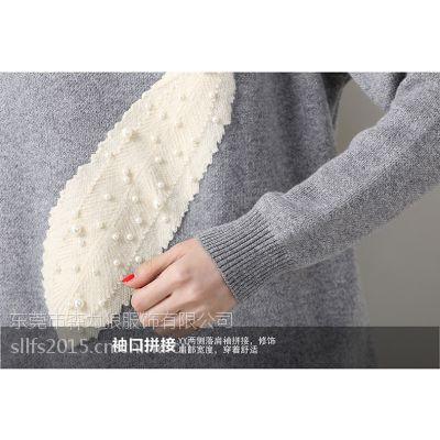 韩版毛衣睡衣厂家直销